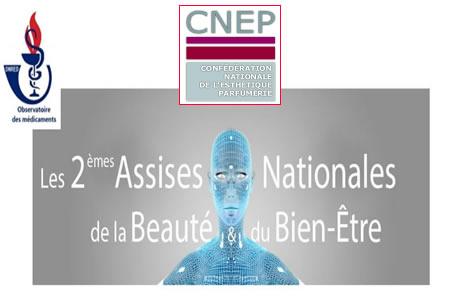 Protéger l'innovation et le made in France dans la filière matériel